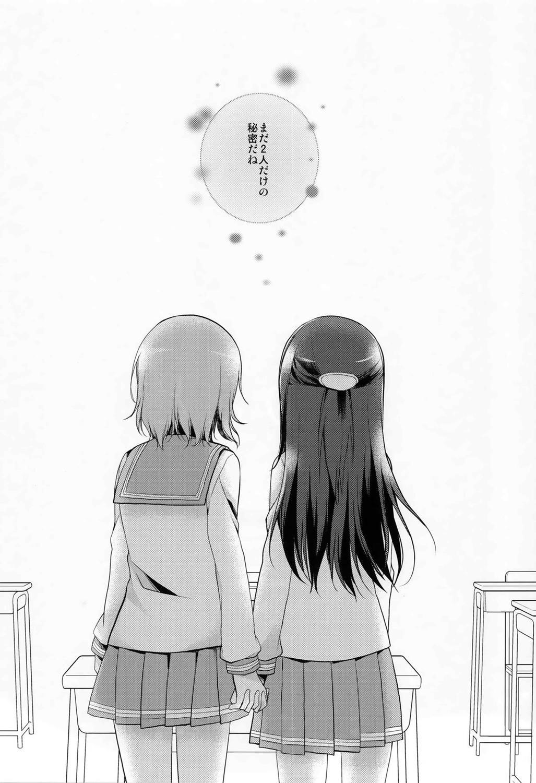 【※非エロ作品です】「桜内梨子」と「渡辺曜」がキスしているところを見てしまった「高海千歌」は二人の関係が気になって眠れなくなってしまって…【ラブライブ! エロ漫画・エロ同人】 (29)