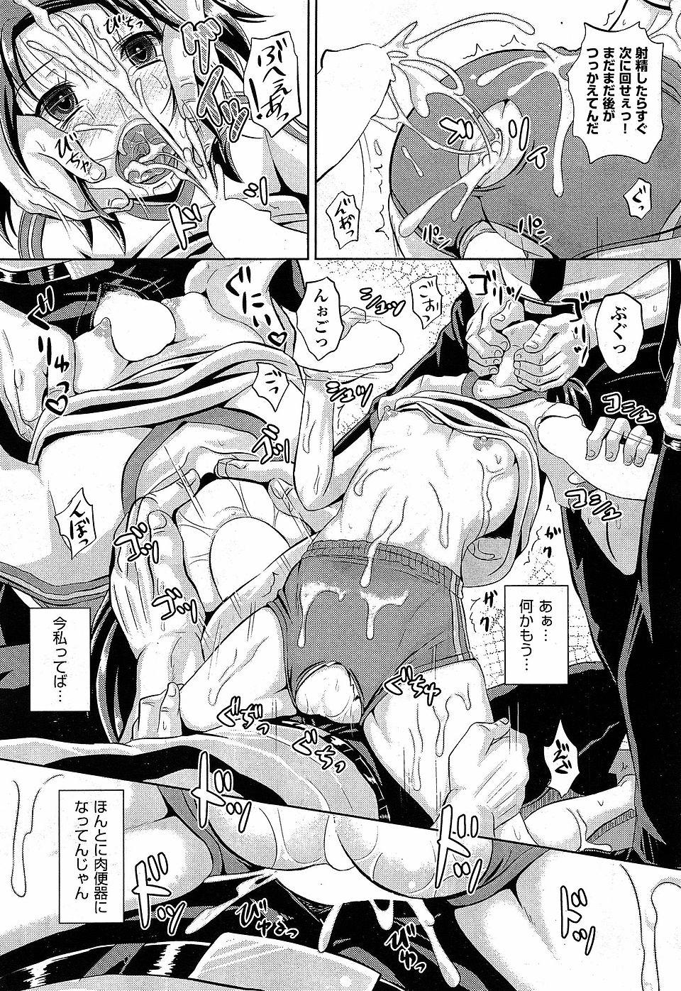 【エロ漫画・エロ同人】教師達にエロ奉仕しまくってるちっぱいビッチな女子校生www (15)