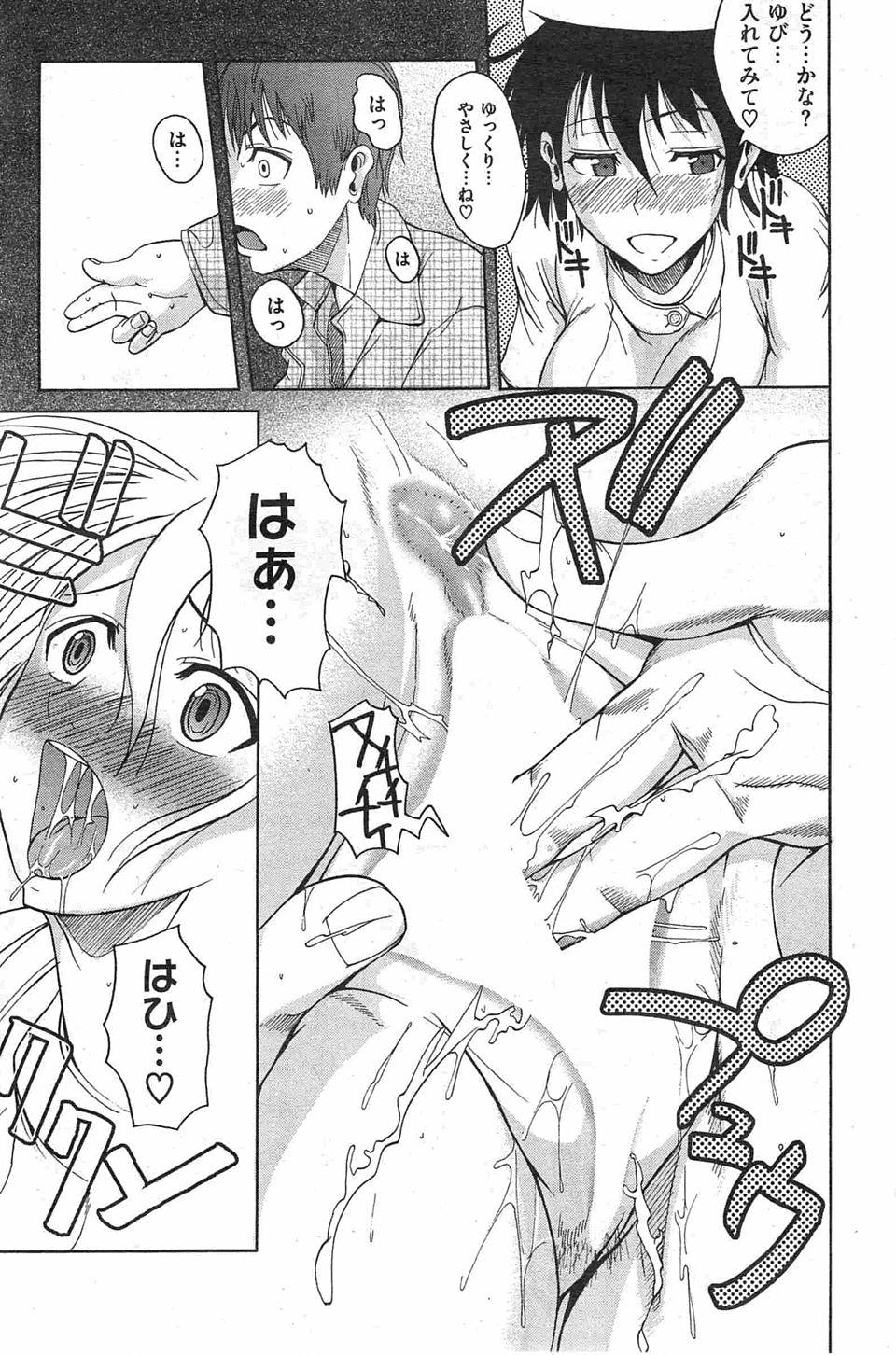 【エロ漫画・エロ同人】巨乳ナースが夜中に患者のお爺ちゃんにまたがってオナニーしてるwww (11)
