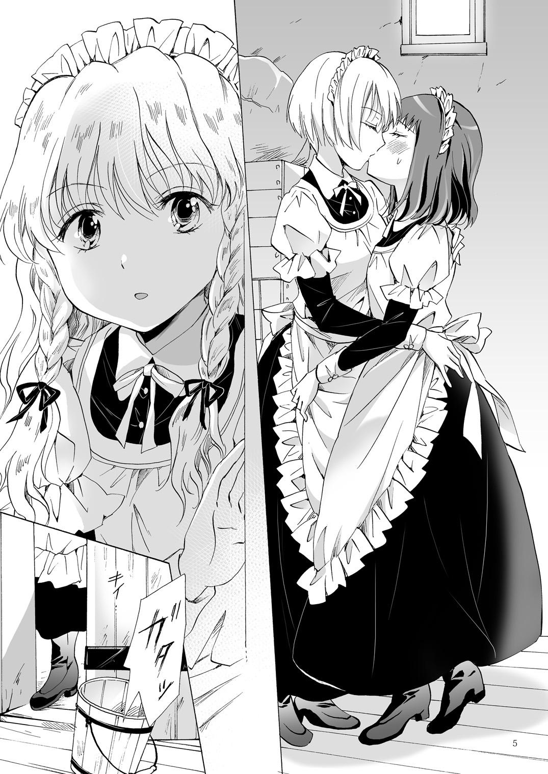 【エロ漫画・エロ同人誌】巨乳メイドがちっぱいメイドとレズエッチwww (4)