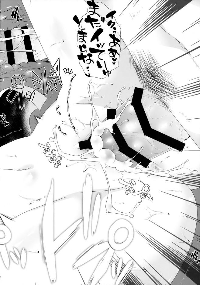 新聞記者「射命丸文」は取材するために青年に話を聞こうとするのだが日本酒を飲みながら取材したら野球拳を始めたばかりか青年を丸裸にさせちゃって肉棒を手コキし出してクンニをするように青年に命令して…【東方 エロ漫画・エロ同人】 (23)