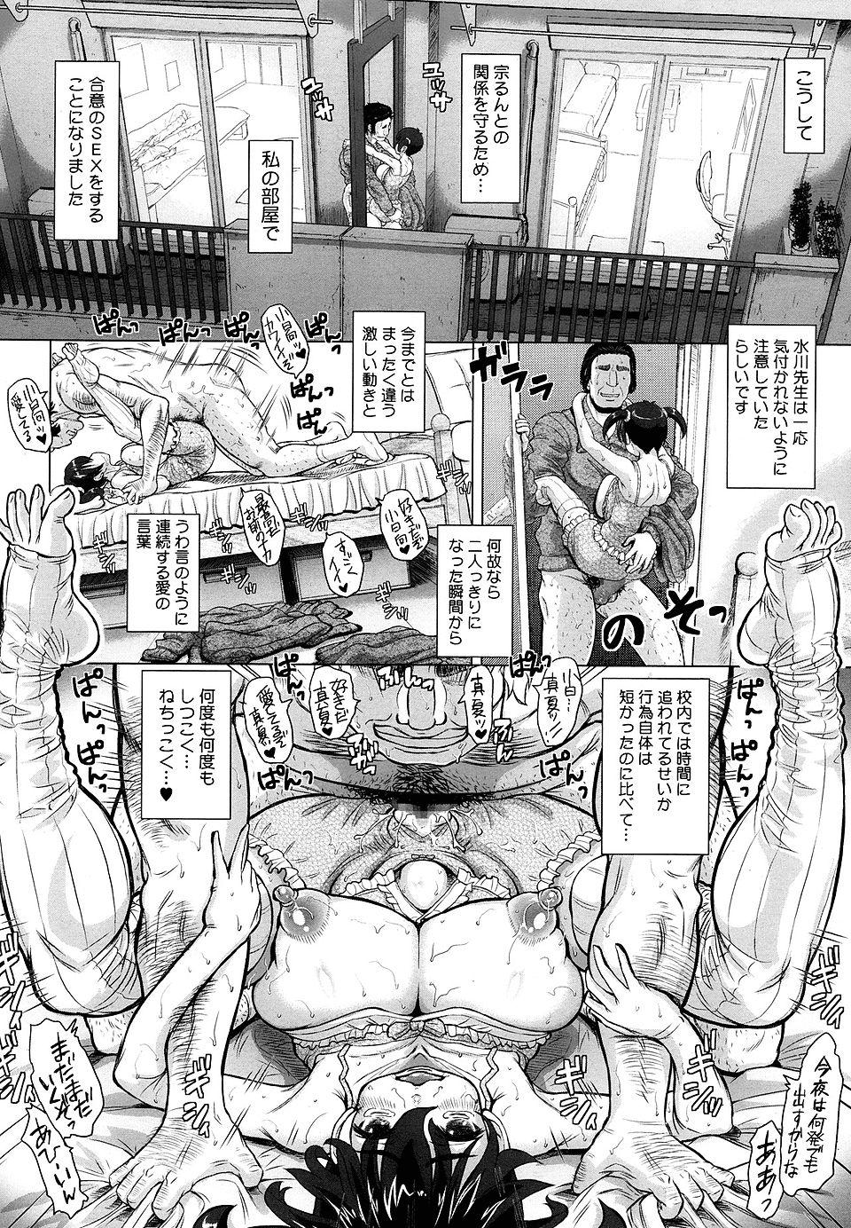 【エロ漫画・エロ同人誌】寝起きに巨乳女子校生の婚約者にパイズリしてもらうのサイコーwww (20)