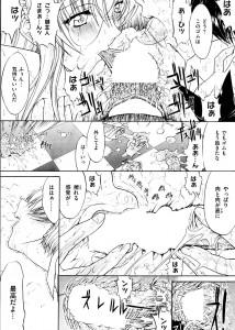 【エロ漫画・エロ同人誌】先代が亡くなって当主になった途端人が変わったようにメイドとセックスしまくるwww