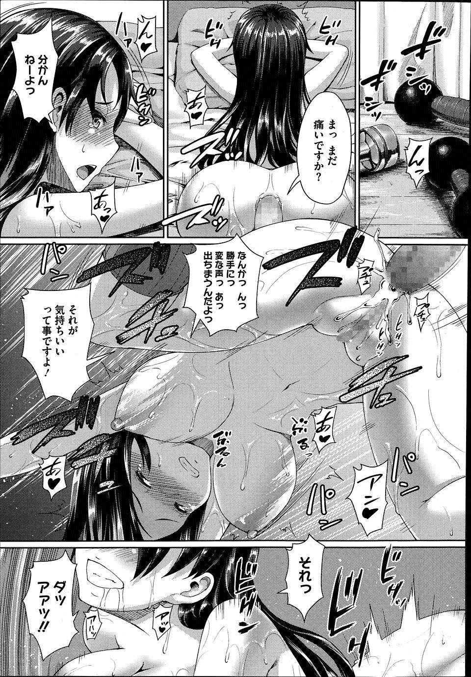 【エロ漫画・エロ同人誌】巨乳のヤンキー娘がエロ本でやってるアナルセックスに興味持っちゃったwww (17)