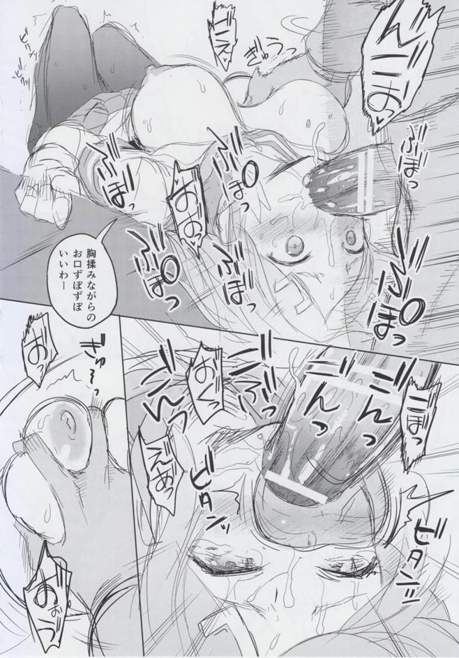 【艦これ エロ漫画・エロ同人】浜風ちゃんに誘惑されてHなことされちゃう♡ (10)