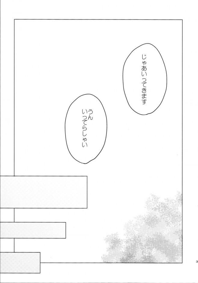 【ラブライブ! エロ漫画・エロ同人】高坂穂乃果ちゃんと矢澤にこちゃんのレズプレイ♡ (2)