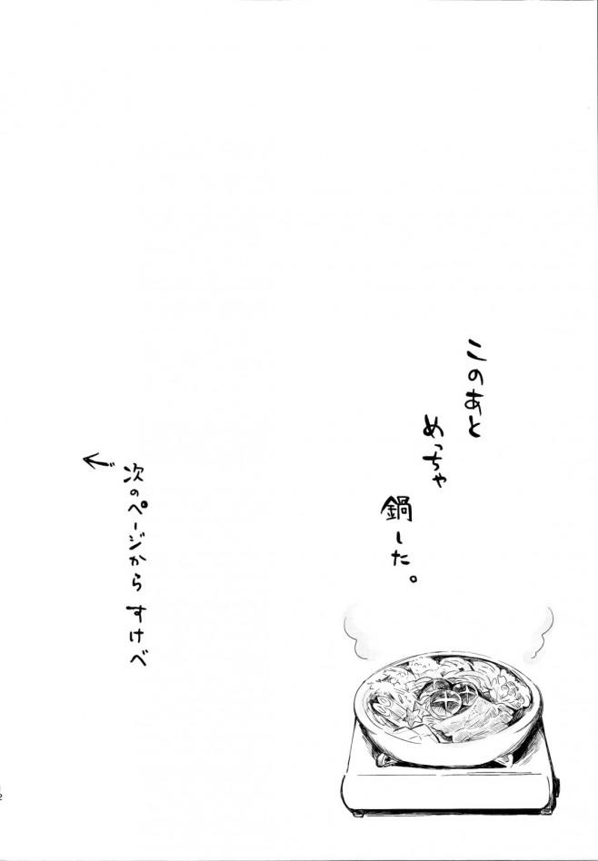 【ラブライブ! エロ漫画・エロ同人】高坂穂乃果ちゃんと矢澤にこちゃんのレズプレイ♡ (11)