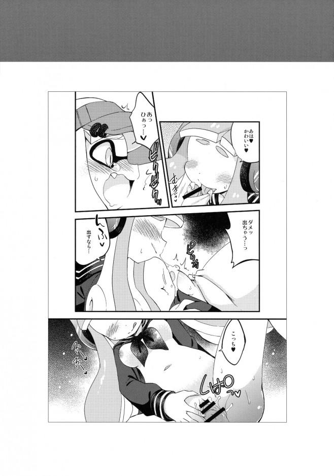 【スプラトゥーン エロ漫画・エロ同人誌】おちんちんが生えてきちゃってミルクちゃんとレモンちゃんでHしちゃう♡ (22)