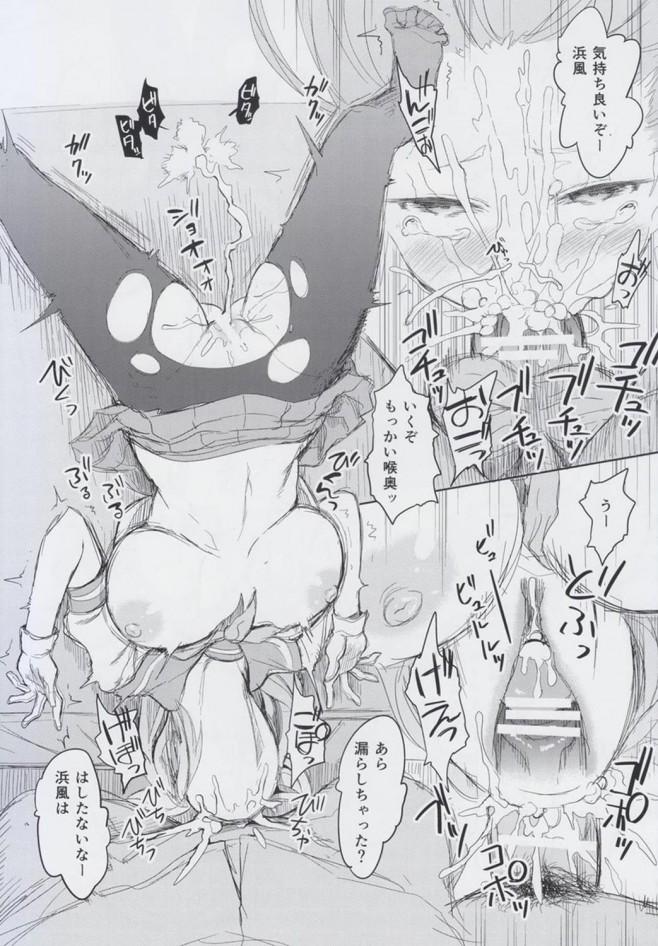 【艦これ エロ漫画・エロ同人】浜風ちゃんに誘惑されてHなことされちゃう♡ (13)