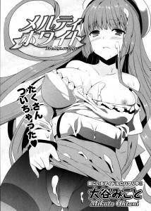 【エロ漫画・エロ同人誌】バイト先の巨乳な先輩の生着替えを見ちゃったら勃起しちゃってるンゴwww