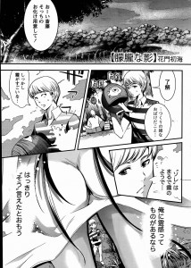 【エロ漫画・エロ同人】巨乳の幽霊に迫られてセックスしちゃったンゴwww