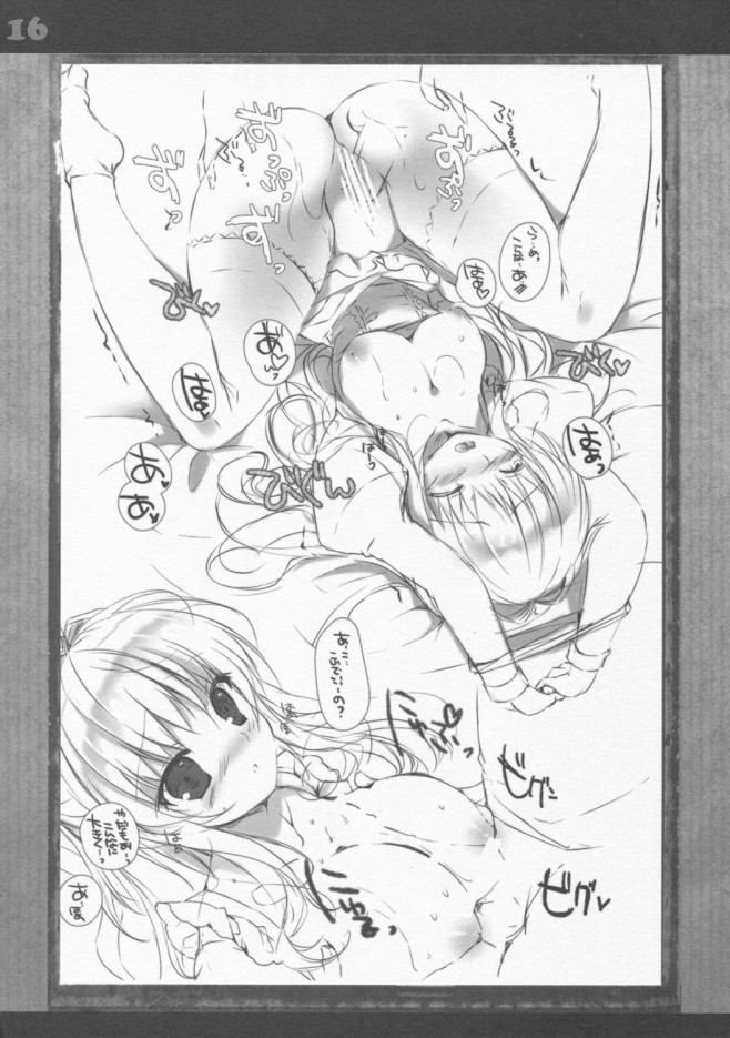 【エロ漫画・エロ同人】巨乳彼女のおっぱい堪能してラブラブエッチwww (15)