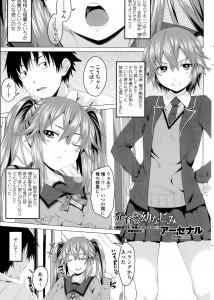 【エロ漫画・エロ同人】すっかり巨乳女子校生になった幼馴染とエッチンゴwww