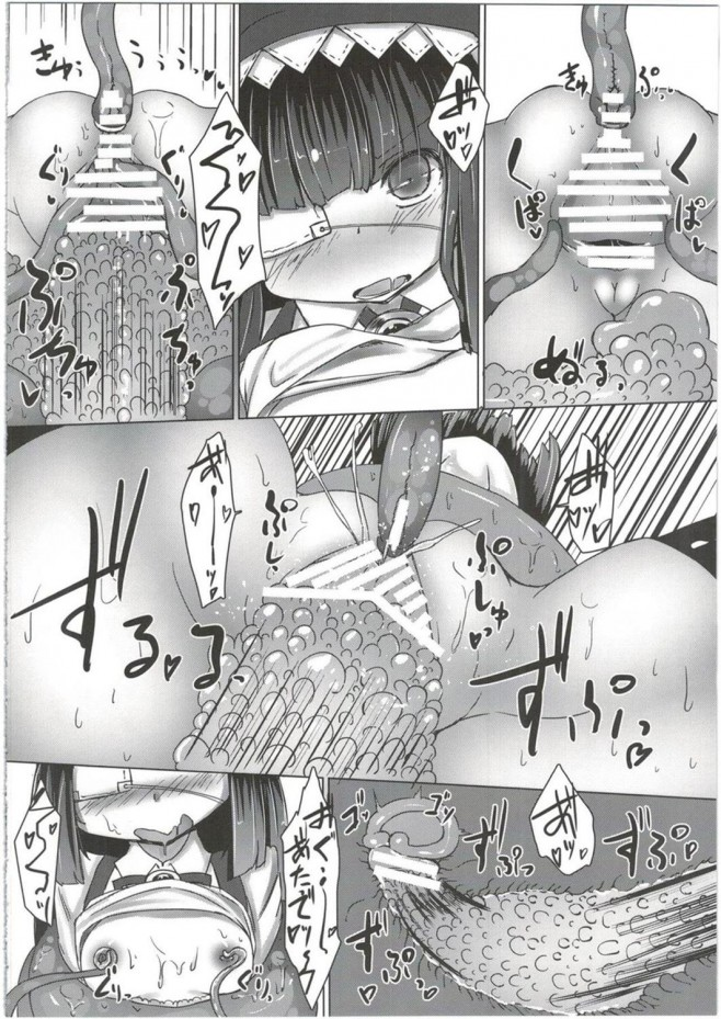 【グラブル エロ漫画・エロ同人】鉢植えで触手を育ててバリエーション豊かな触手で日常に支障が出そうなくらい毎日触手オナニーwwwwwww (14)