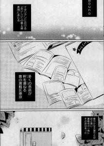 【エロ漫画・エロ同人誌】店の前で倒れてた巨乳娘に料理を食べさせたらお金持ってなかったから身体で払うってwww