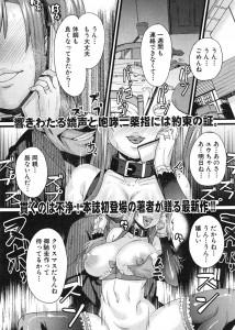 【エロ漫画・エロ同人】巨乳女子校生が大好きな人に告られて幸せなはずなのにゲスな教師の肉便器に調教されてるwww