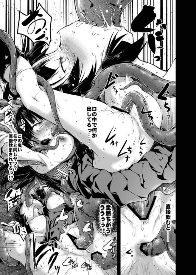 【東方 エロ漫画・エロ同人】博麗霊夢ちゃんが触手に敏感なところを責められちゃう♡ (16)