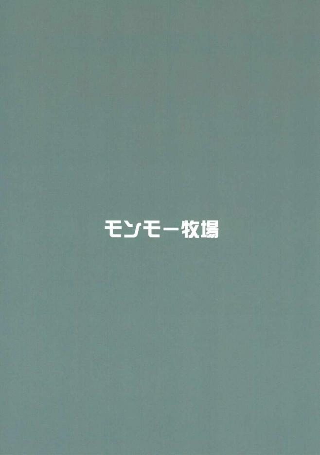 【艦これ エロ漫画・エロ同人】サラちゃんがいろいろな人に中出しされちゃう♡ (22)