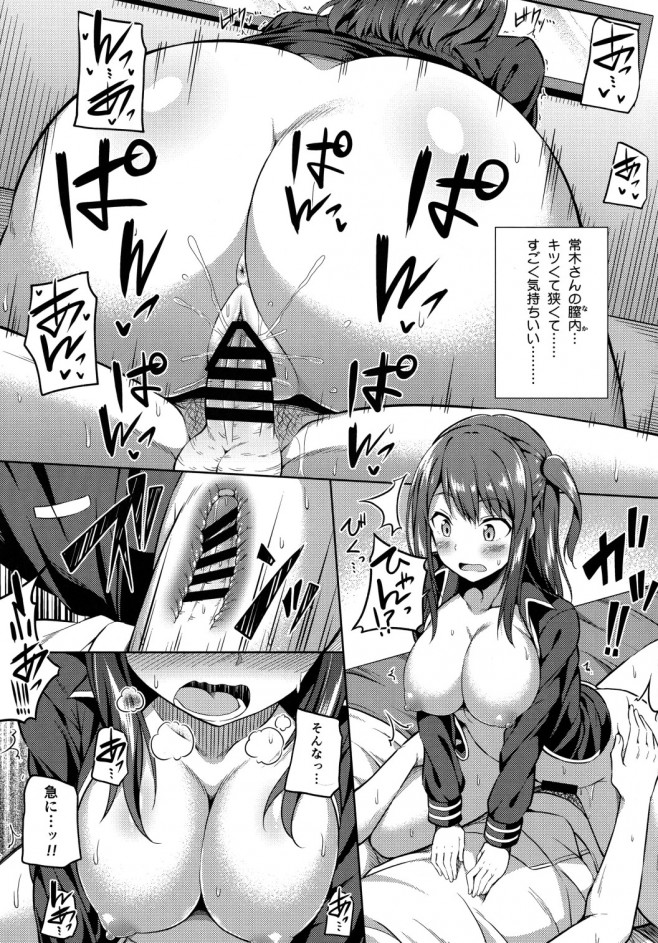 【セイレン エロ漫画・エロ同人】女子が部屋に押しかけてきて勃ってるちんこ足コキしてセックスまでさせてくれたんだけどwwwww (10)