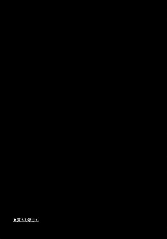 【ラブライブ! エロ漫画・エロ同人誌】にこちゃんと真姫ちゃんの百合的ラブラブな日常の詰め合わせ♡ (13)