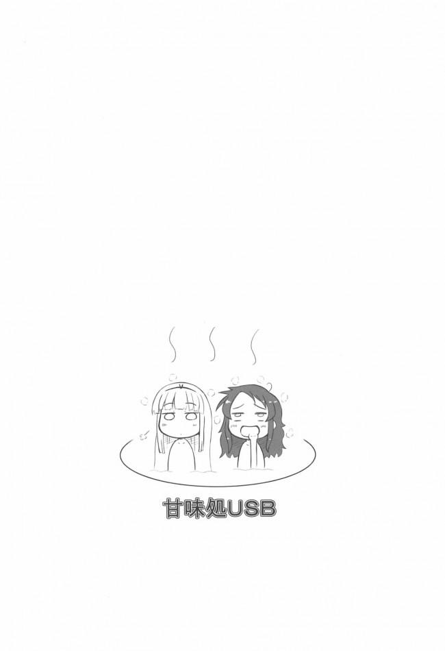 【小林さんちのメイドラゴン エロ漫画・エロ同人】才川ちゃんとカンナちゃんがエッチしちゃう♡ (12)