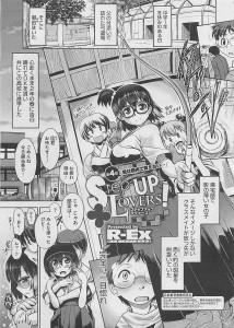 【エロ漫画・エロ同人誌】巨乳女子校生の彼女がエッチの時エロ過ぎるンゴwww
