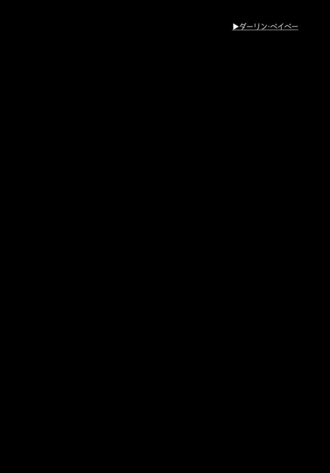 【ラブライブ! エロ漫画・エロ同人誌】にこちゃんと真姫ちゃんの百合的ラブラブな日常の詰め合わせ♡ (8)