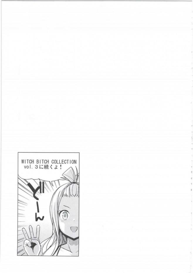 【FAIRY TAIL エロ漫画・エロ同人誌】ウェンディとルーシィがそれぞれ連続中出しSEXされまくりな2本立てwww (47)