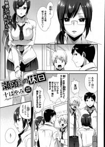 【エロ漫画・エロ同人誌】巨乳女子校生が路地裏に連れ込まれてレイプされちゃってるwww