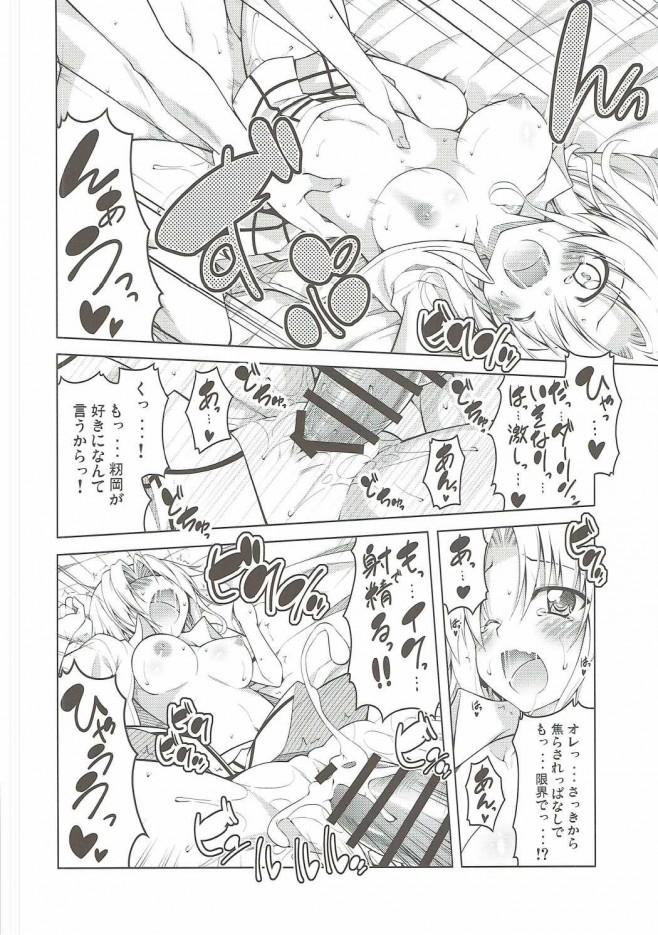 【トラブルダークネス エロ漫画・エロ同人誌】結城梨斗の休日のハーレム生活 (15)