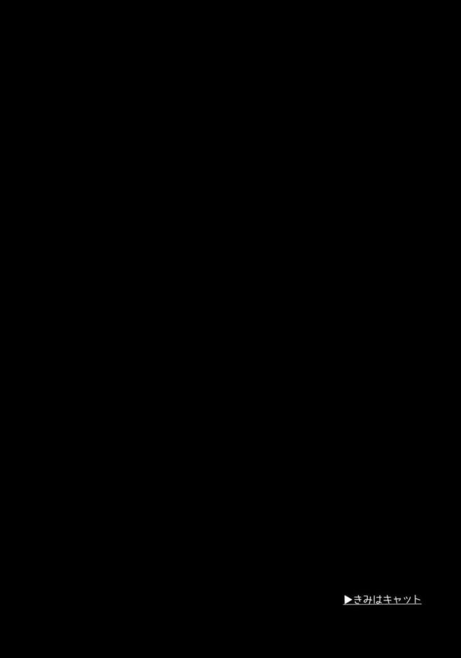 【ラブライブ! エロ漫画・エロ同人誌】にこちゃんと真姫ちゃんの百合的ラブラブな日常の詰め合わせ♡ (16)
