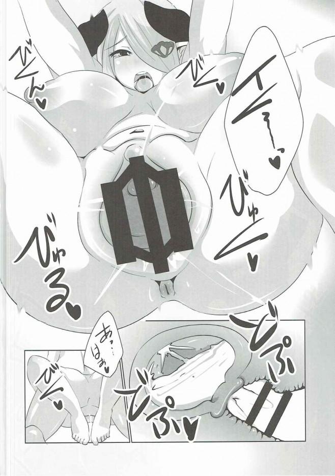 【グラブル エロ漫画・エロ同人】爆乳ナルメアお姉ちゃんにリードされながら夕飯前に二回も射精しちゃう新婚セックスwwww (19)