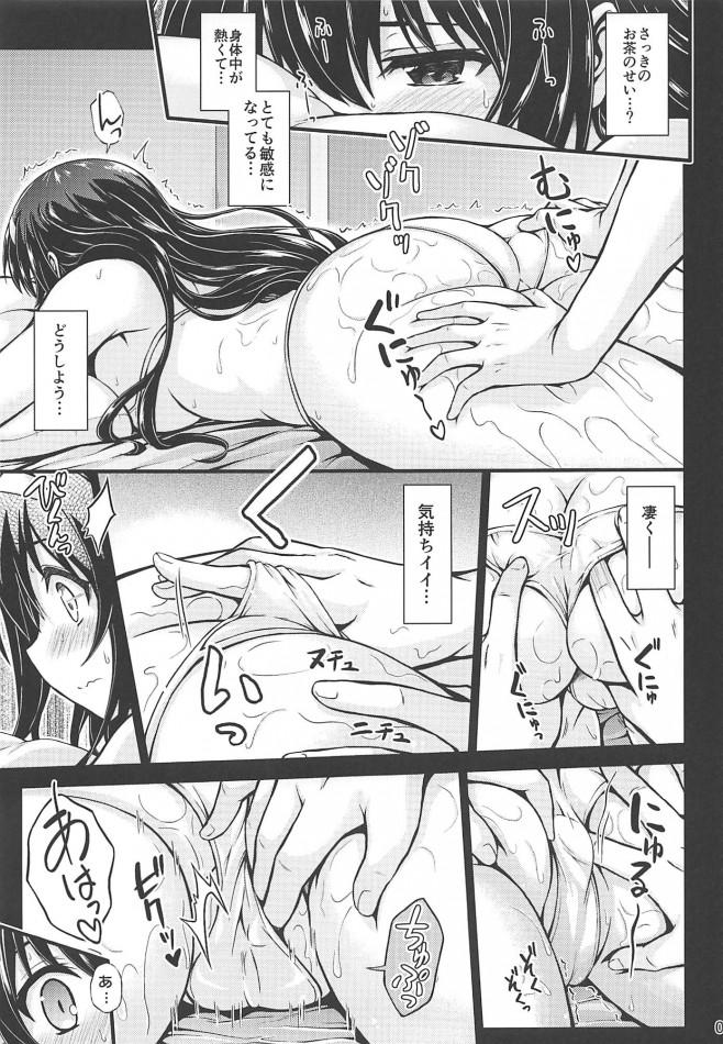 さっきのお茶のせい?身体中が熱くて・・・とても敏感になってる・・・どうしよう気持ちイイ・・・【冴えカノ エロ漫画・エロ同人誌】 (6)