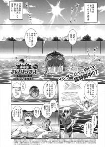 【エロ漫画・エロ同人誌】夜のプールで練習してる巨乳女子校生が溺れそうになってたから助けたらエッチ強要されたwww