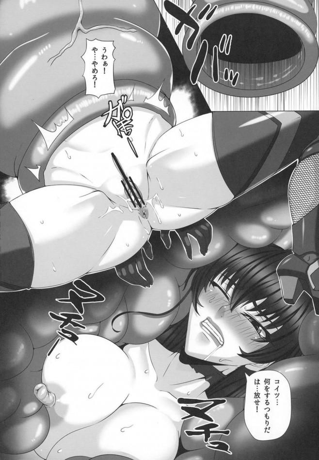 心配いらないわwおふたりさんはこの一週間、とっても真面目にお客さん達に奉仕してるわよwww【対魔忍アサギ エロ漫画・エロ同人誌】 (12)
