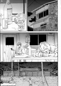 【エロ漫画・エロ同人】復讐相手の娘に家庭教師でエッチな事教えて復讐開始www