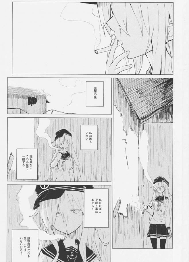 【艦これ エロ漫画・エロ同人】響ちゃんが男の子のオナニーを手伝ってあげちゃう♡ (2)