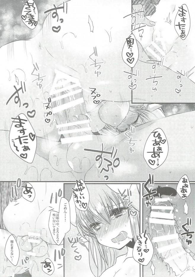 【FGO エロ漫画・エロ同人】貸切にした露天風呂で清姫のおっぱい満喫しながらしっかり中出し種付けセックスwwwww (12)