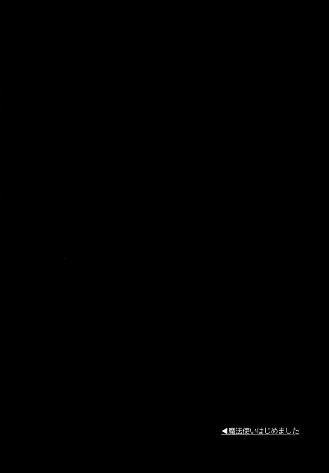 【ラブライブ! エロ漫画・エロ同人誌】にこちゃんと真姫ちゃんの百合的ラブラブな日常の詰め合わせ♡ (28)