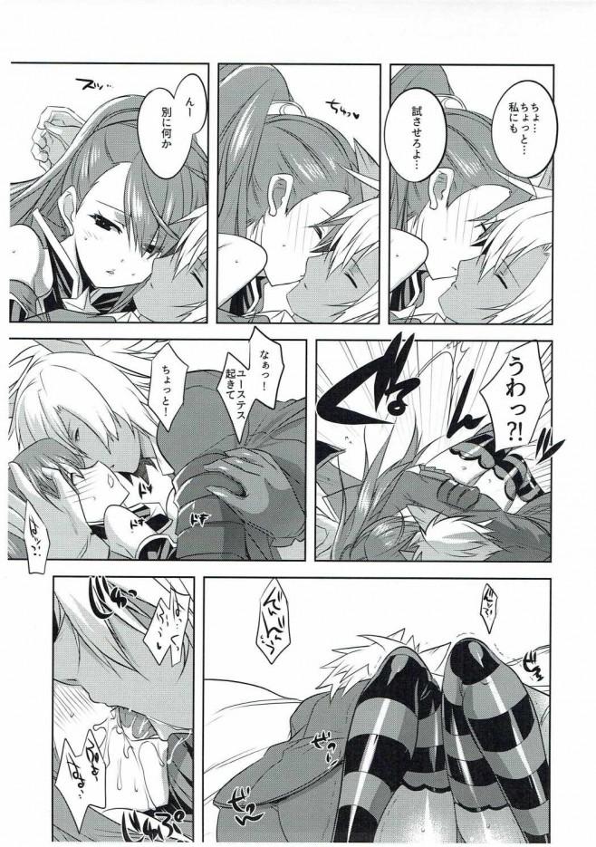 【グラブル エロ漫画・エロ同人】ユーステスの寝込みにキスしようとしたベアが逆に襲われてまんこもアナルもずぼずぼされちゃう♡ (4)
