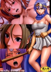 ゼシカ、セティア、女賢者、マーニャたちが屈辱的に犯されるエッチなフルカラー作品だよw<クリムゾン エロ漫画・エロ同人誌