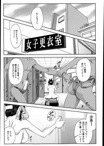 【エロ漫画・エロ同人誌】巨乳彼女が競泳水着着たら彼氏が興奮しまくりンゴwww
