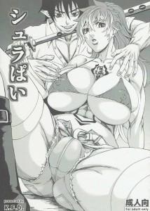 【青の祓魔師 エロ同人誌・エロ漫画】低級悪魔に取り憑かれた燐がシュラのおっぱいに興奮して立てなくなるまで犯しつくすwwww