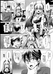 【エロ漫画・エロ同人】好きだった巨乳娘と付き合うようになってドキドキ初エッチwww