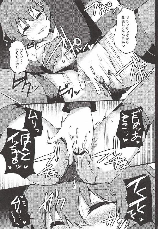 【ボカロ エロ漫画・エロ同人】あまりにも敏感なゆかりちゃんを焦らして焦らして特訓してみたマキちゃんwwwwwwwww (16)