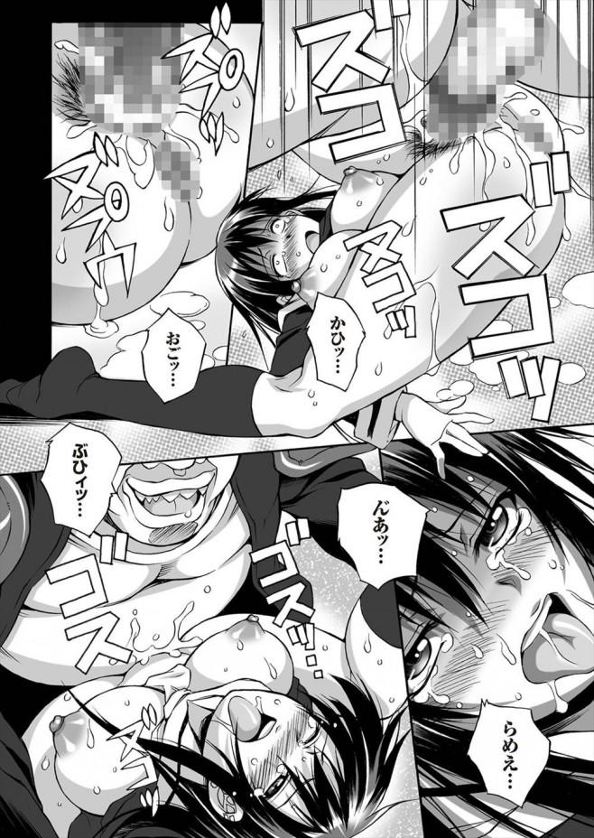 【エロ漫画・エロ同人】援助交際をしていることが理事長の息子にバレて犯されちゃう♪ (14)