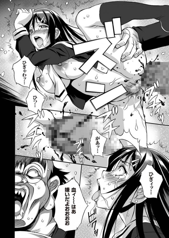 【エロ漫画・エロ同人】援助交際をしていることが理事長の息子にバレて犯されちゃう♪ (8)