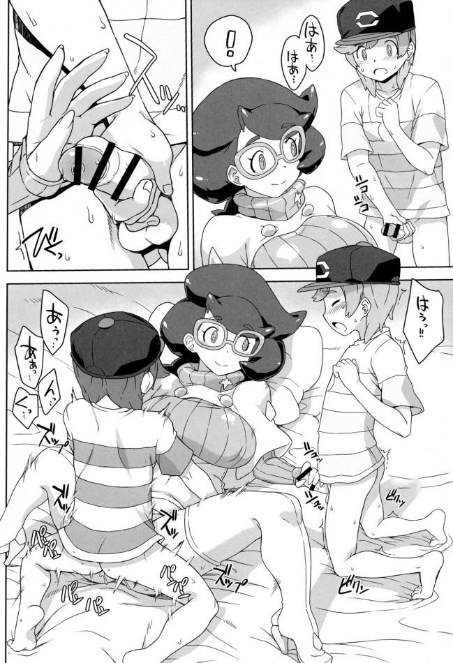 ムチムチエロボディのビッケさんが、保護活動といってショタと3Pセックスwww【ポケモン エロ漫画・エロ同人】 (17)