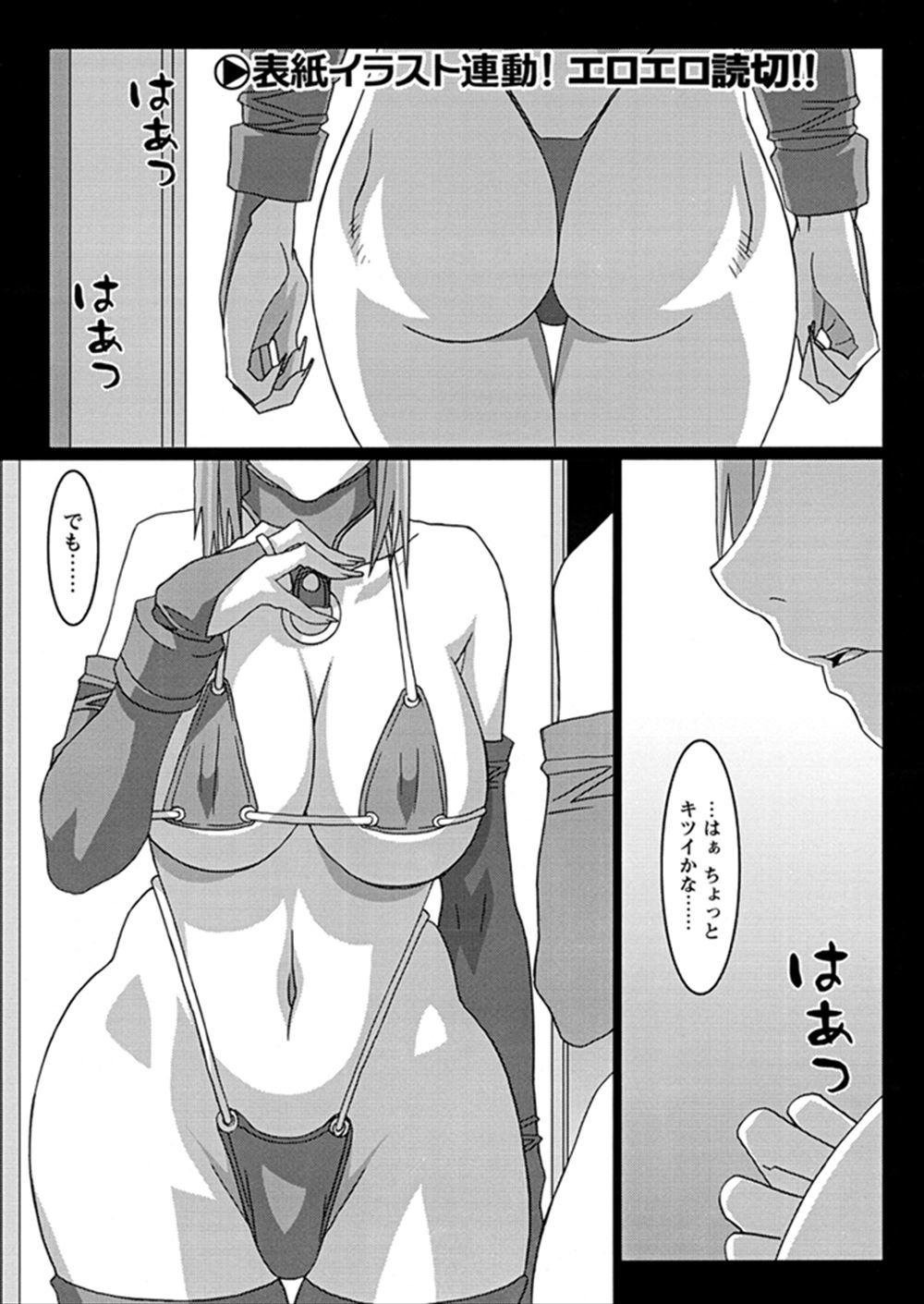 [こうたろう] 黒井零子の素敵な日々 (1)