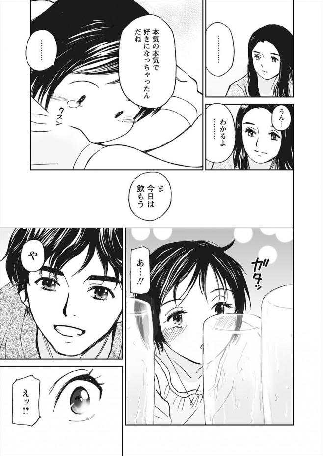 【エロ漫画・エロ同人誌】無心になってフェラしてたらついケツの穴まで舐めまくって恥ずかしくなった女子が彼氏と気持ちの確認のセックスwwww (9)
